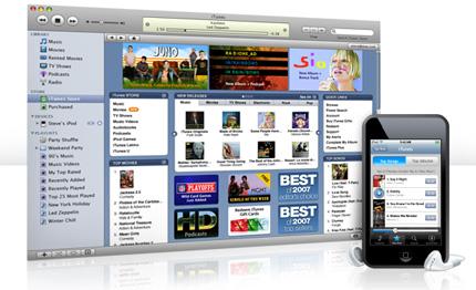 iTunes_Store_2.jpg