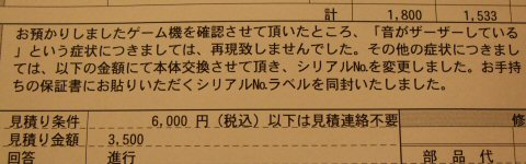 DS102.jpg