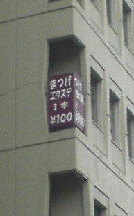 nago101.jpg