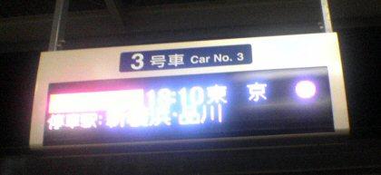 nago102.jpg
