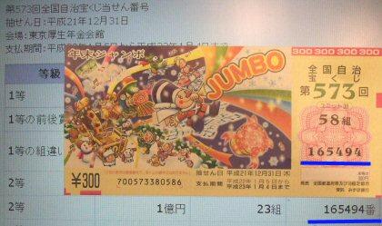 takara002.jpg
