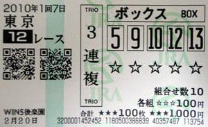 100107tok12R.jpg