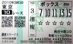 100303tok10R02.jpg