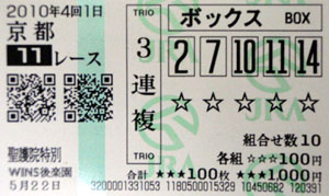 100401kyo11R.jpg