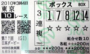 100530_1.jpg