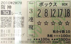 10_m1.jpg