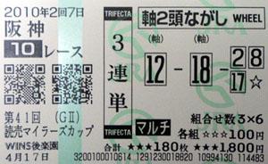 10_m2.jpg