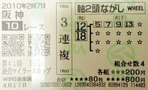 10_m3.jpg