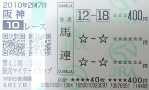 10_m4.jpg