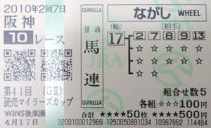 10_m5.jpg