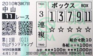 10_n1.jpg