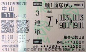 10_n2.jpg
