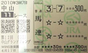 10_n3.jpg