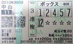 10_s1.jpg