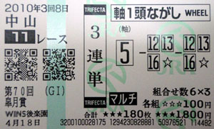 10_s2.jpg