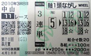 10_s3.jpg