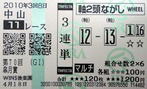 10_s4.jpg