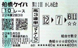 10kashiwa.jpg