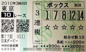 2010_d.jpg