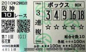 2010_o1.jpg