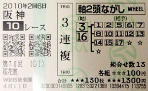 2010_o2.jpg