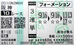 2010_o4.jpg