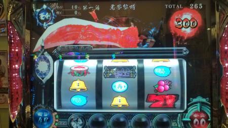 005_convert_20101217011045.jpg