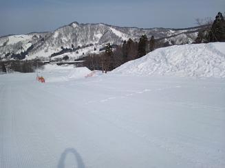Yudono Park