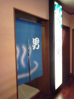 み田喜野井暖簾