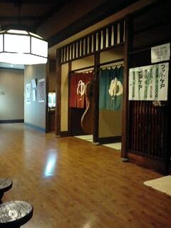 大田谷暖簾