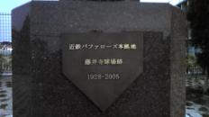 20100404185231