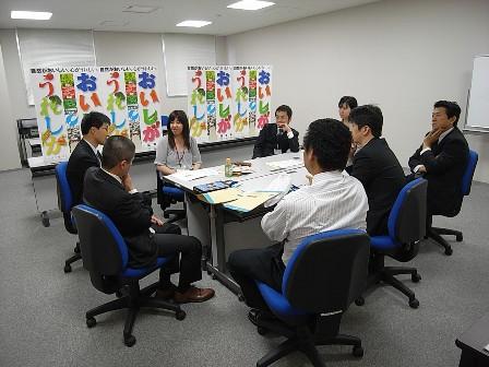 マッチング会議夏2日目a-d