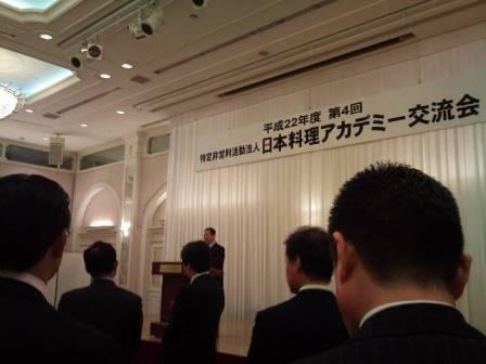 平成22年アカデミー総会 (6)