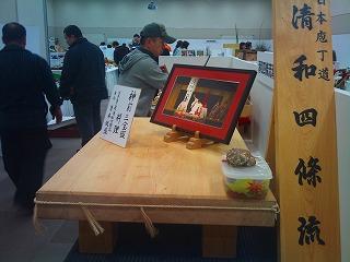 平成22年滋賀県調理師会展示会 (7)