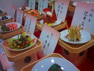 平成22年滋賀県調理師会展示会 (6)