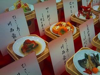 平成22年滋賀県調理師会展示会 (8)