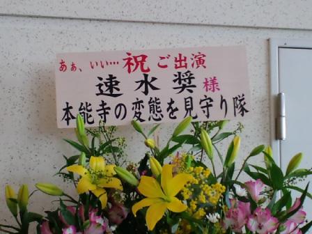 flower-hayami.jpg