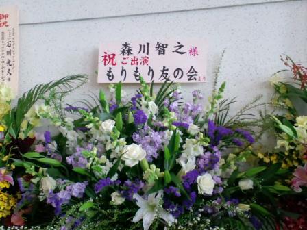 flower-morimori.jpg