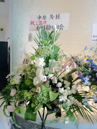 flower_mori1.jpg