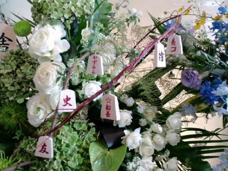 flower_mori2.jpg