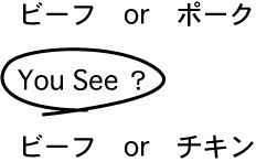 morikawa-flip.jpg