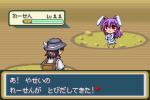 星蓮船統合パッチ『宝船』ver1.1+_04