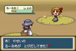 星蓮船統合パッチ『宝船』ver1.1+_01