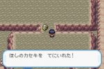 星蓮船統合パッチ『宝船』ver1.1+_07