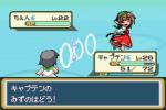 星蓮船統合パッチ『宝船』ver1.1+_05