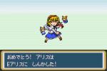 星蓮船統合パッチ『宝船』ver1.1+_06