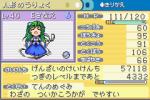 星蓮船統合パッチ『宝船』ver1.1+_09