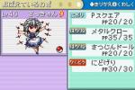 星蓮船統合パッチ『宝船』ver1.1+_11