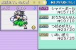 星蓮船統合パッチ『宝船』ver1.1+_15