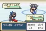 星蓮船統合パッチ『宝船』ver1.1+_26